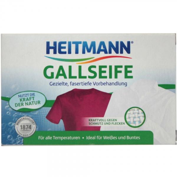 Heitmann odplamiające mydło galasowe kostka